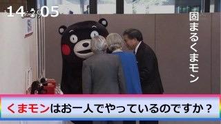 熊本グルメを語るトピ
