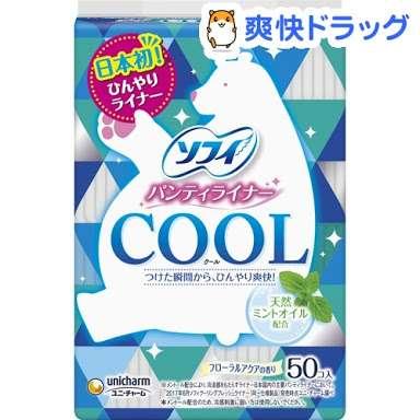【猛暑】夏、バッグに常備してるアイテム