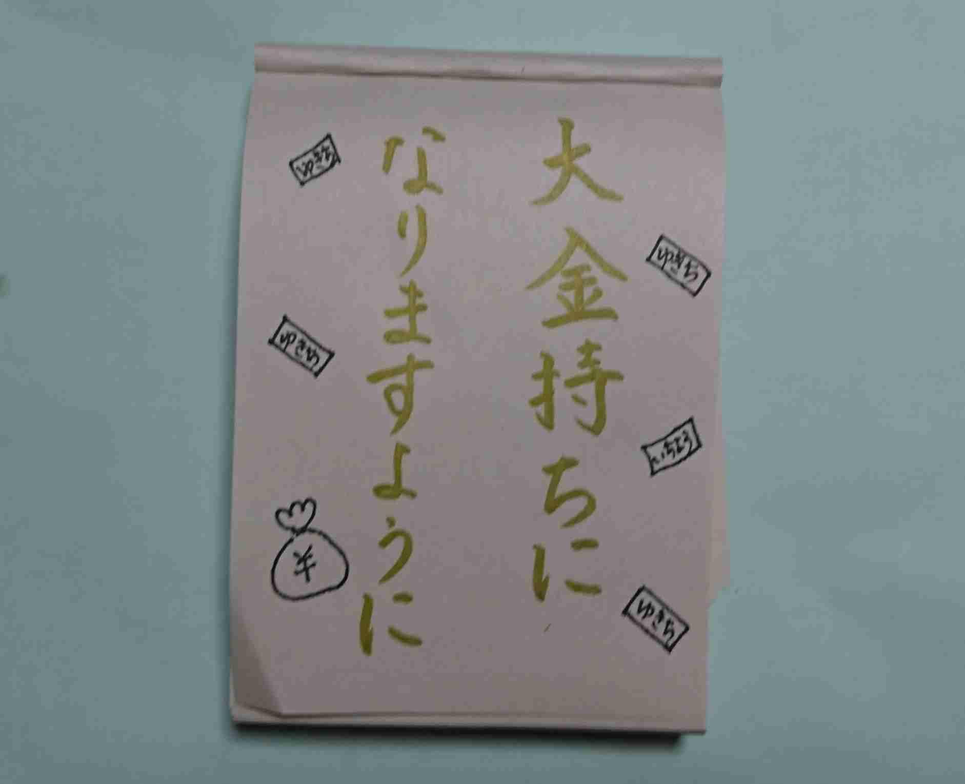 七夕のお願いを手書きで書いてみませんか?