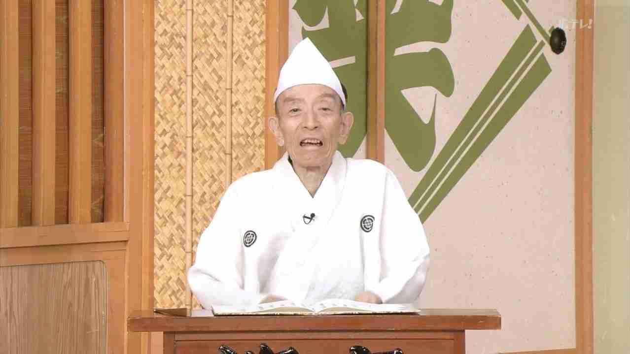 <笑点> 円楽、歌丸さん追悼大喜利で涙「ジジイ!早すぎるんだよ!」