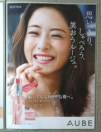 プリマヴィスタ・オーブ愛用してる方〜