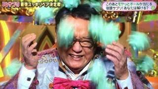 【愚痴トピ】育児中モヤっとした他人の言動〜!