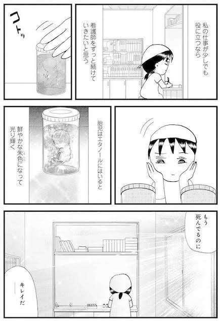 2018夏ドラマ