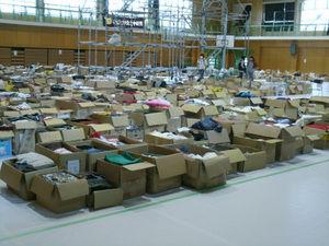 倉敷市が支援物資受け入れを休止「秋冬の衣服も…」