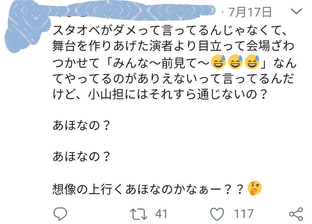 NEWS手越祐也、プライベートの交友関係・結婚観を語る