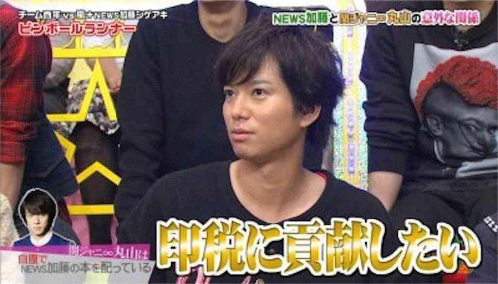 小池栄子、元気のない加藤シゲアキに忖度なしの辛口コメント!