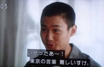 広瀬すずに朝ドラの洗礼…現場凍った先輩・松嶋菜々子の忠告