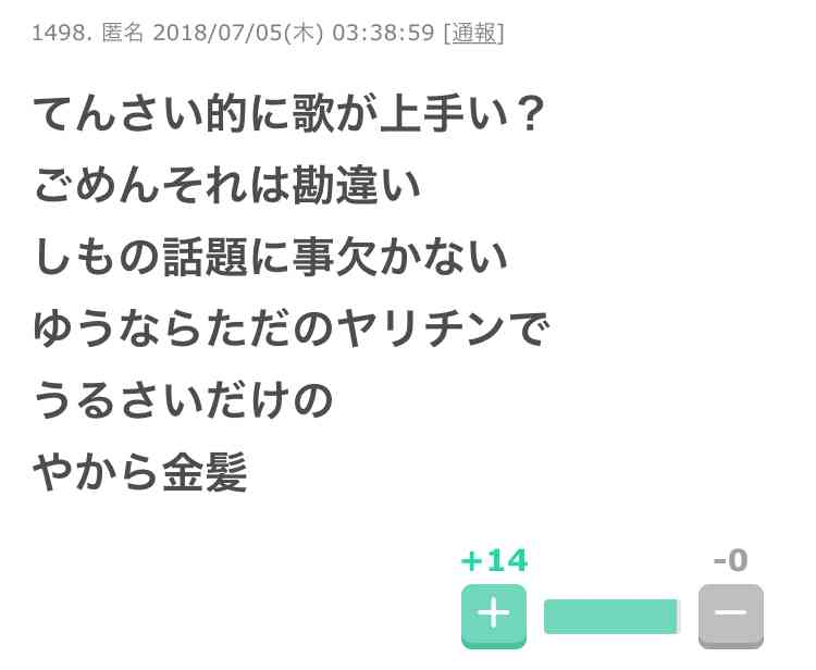 生放送に登場のNEWS小山慶一郎に羽鳥アナが激励の肩ポン、嵐・櫻井翔はがっしり握手