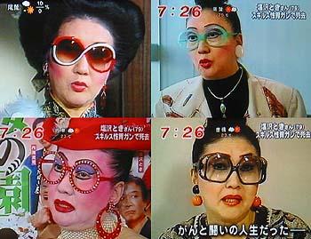 工藤静香、「これ似合うのが凄い!」斬新なサングラス姿に称賛の声相次ぐ
