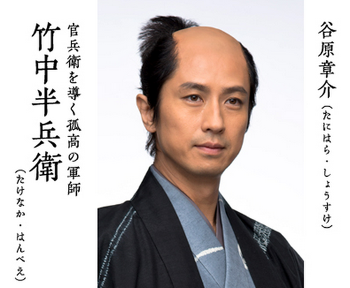 【歴代大河ドラマ】勝手にダンナにしたい男を選んでしまえ!