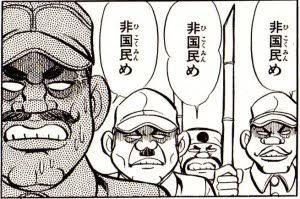 【農家さん】白米が苦手な人〜【ごめんなさい】