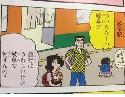 愛知・岐阜の観光でおすすめ【穴場歓迎】