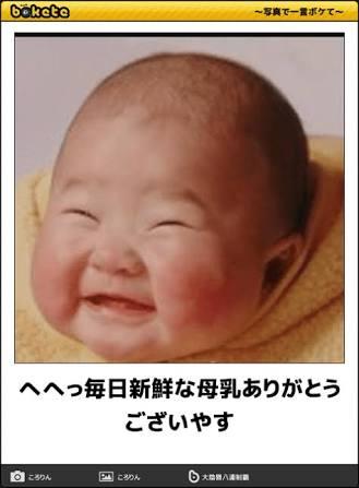 赤ちゃんが話せたら聞いてみたいこと