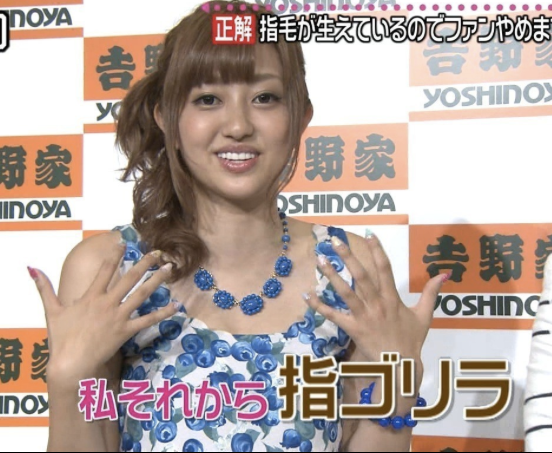 菊地亜美、握手会でむだ毛指摘され…ついたあだ名は「指ゴリラ」