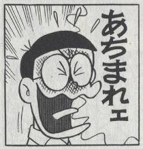 安住紳一郎さんを応援するトピ【Part2】