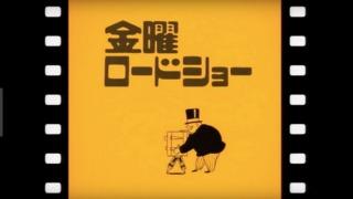 【実況・感想】金曜ロードSHOW!「時をかける少女」