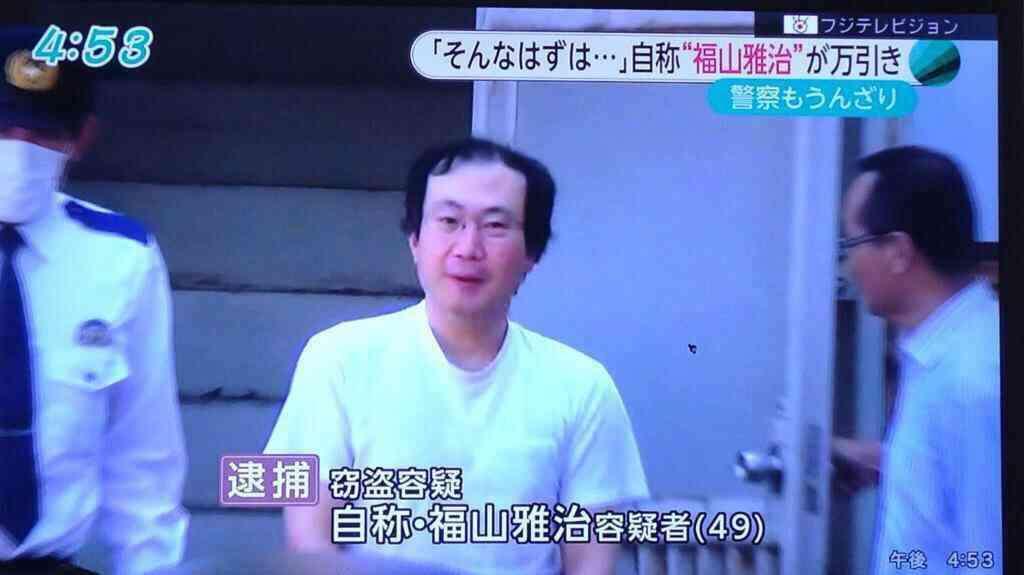 「乳首おじさん」として話題の元栗東市職員 女性の前で胸を露出し逮捕