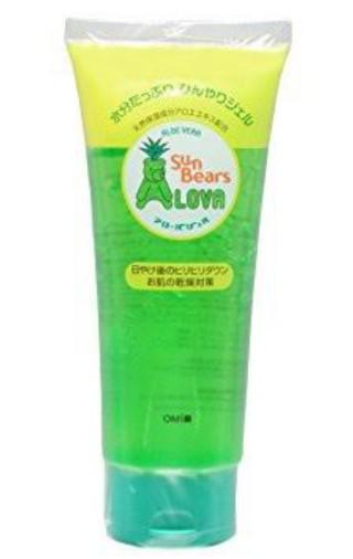 【おすすめ】日焼け後のアフターケア【化粧水】
