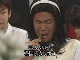 『ワンナイR&R』を見てた人!