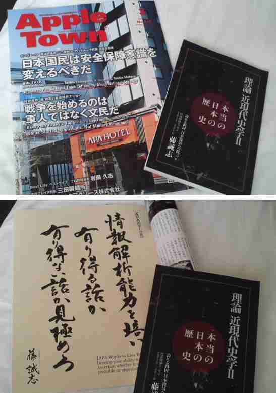 アパグループ、西日本豪雨の被災地に1億円と「アパ社長カレー」1万食を寄贈