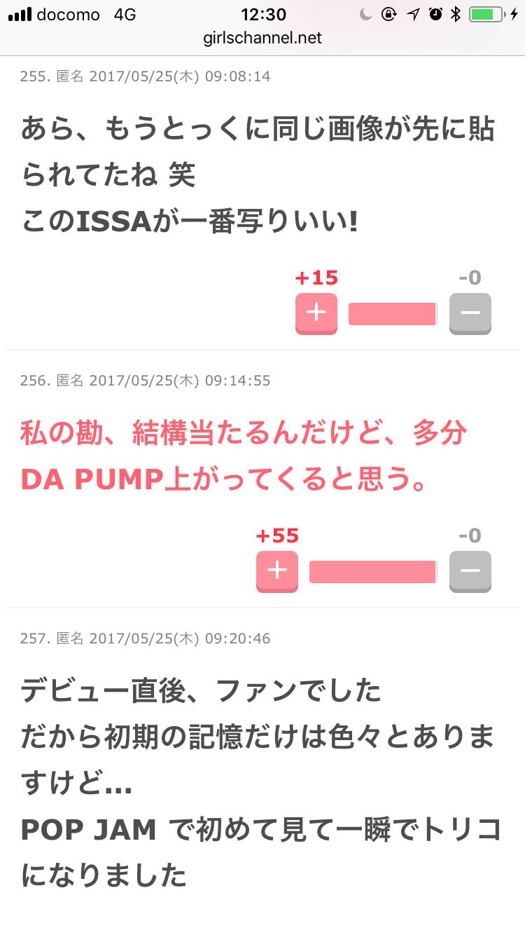 DA  PUMP「USA」旋風止まらず!10月待望の単独公演開催