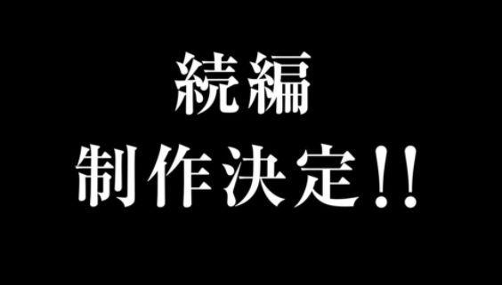 続編が観たい番組は?!