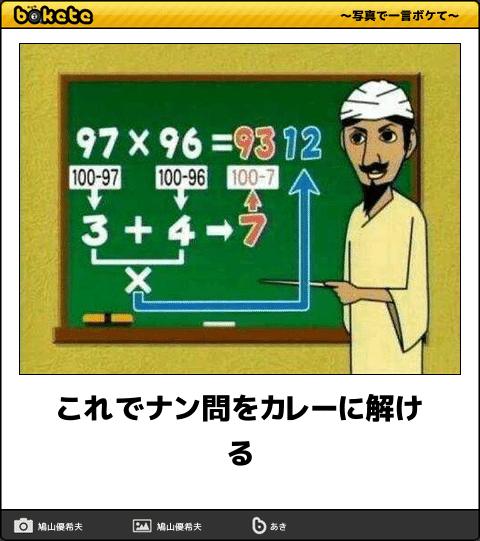 数学を克服する方法
