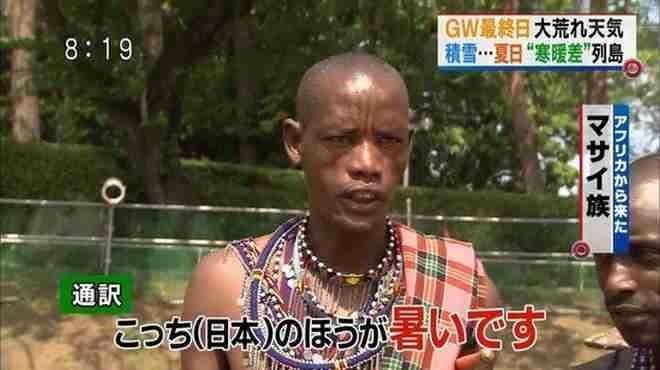 「昔はエアコンがなくても大丈夫だったのは今より気温が低かったから」は本当か 日本気象協会に聞いた