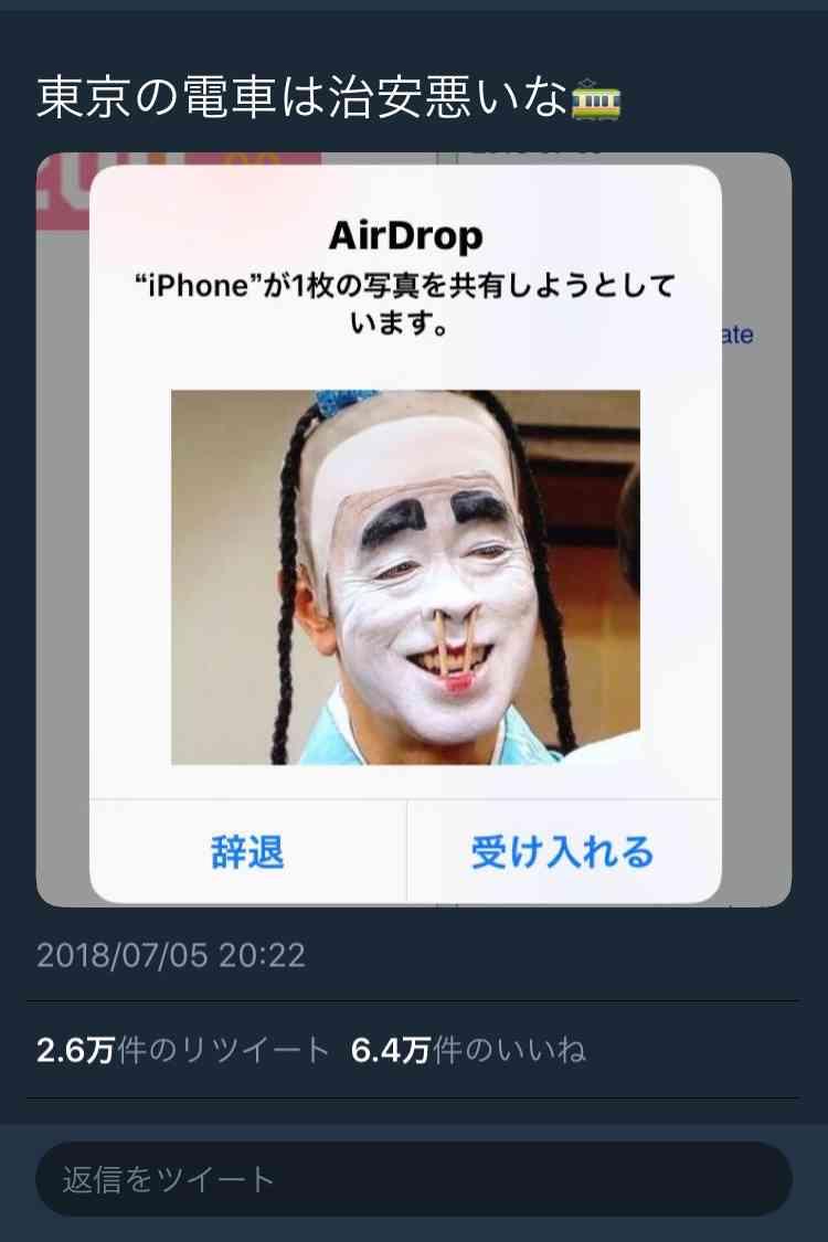 東京に来てビックリした事はなんですか?