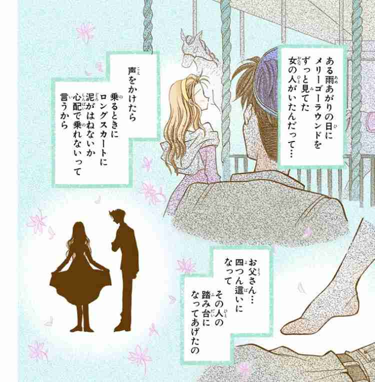 アニメ マンガで嫌いな父親・母親キャラ