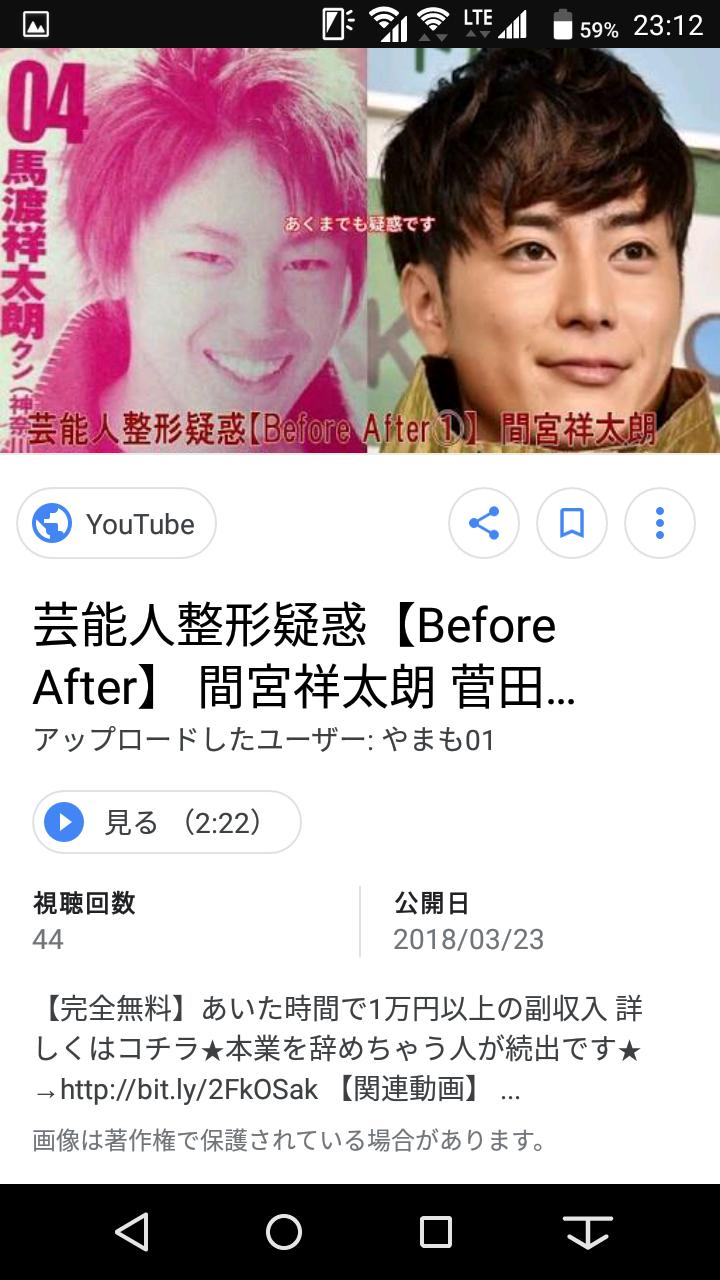 綾野剛&間宮祥太朗 イケメン2人に「神ショット過ぎて泣ける」の声