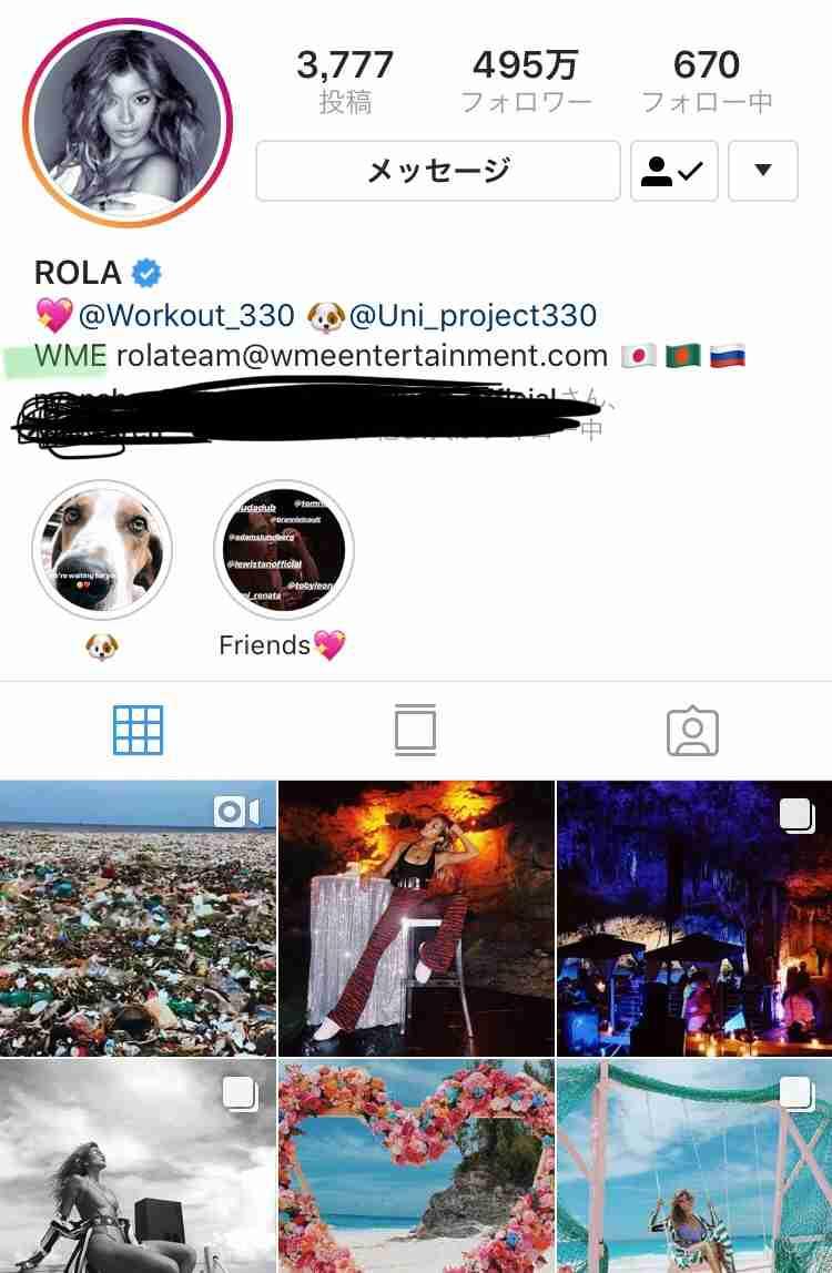 ローラ、2018年新規CM契約もテレビ出演も