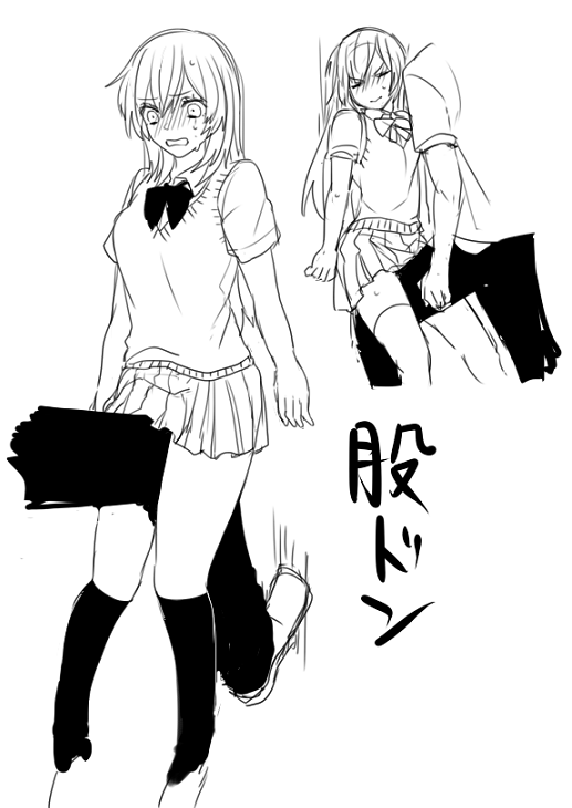 """""""逆壁ドン""""がブーム!少女コミック実写化での変化"""