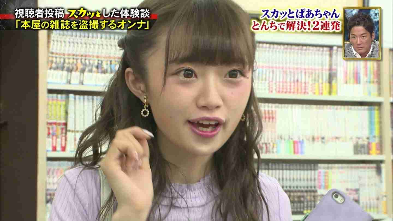 NGT48荻野由佳、峯岸みなみと同等のグリーン車待遇要求