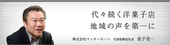 小室圭さん3年間の米留学計画 秋篠宮ご夫妻も寝耳に水で困惑