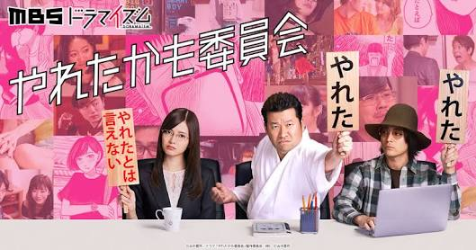 橋本愛、山田孝之&菅田将暉W主演ドラマ「dele」に出演!