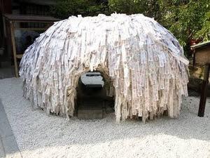縁切寺・神社に参拝した結果