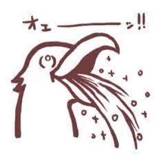 鈴木紗理奈「おっぱいは世界を救う」脱いで俳優同士のケンカ止めた!
