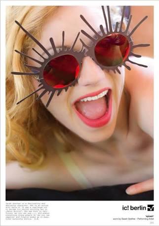 いろんなメガネがみたい!