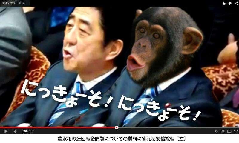 安倍首相、広島視察を中止=股関節周囲炎で
