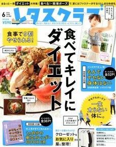 料理を作るのが好きな人〜!