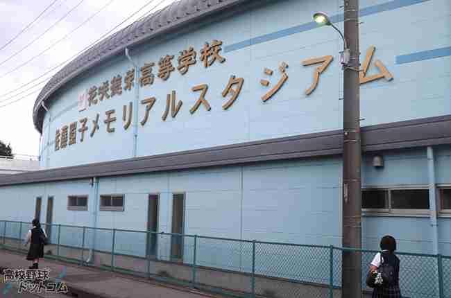 花咲徳栄のブラック労働、甲子園引率教員は手当0で1万円払う