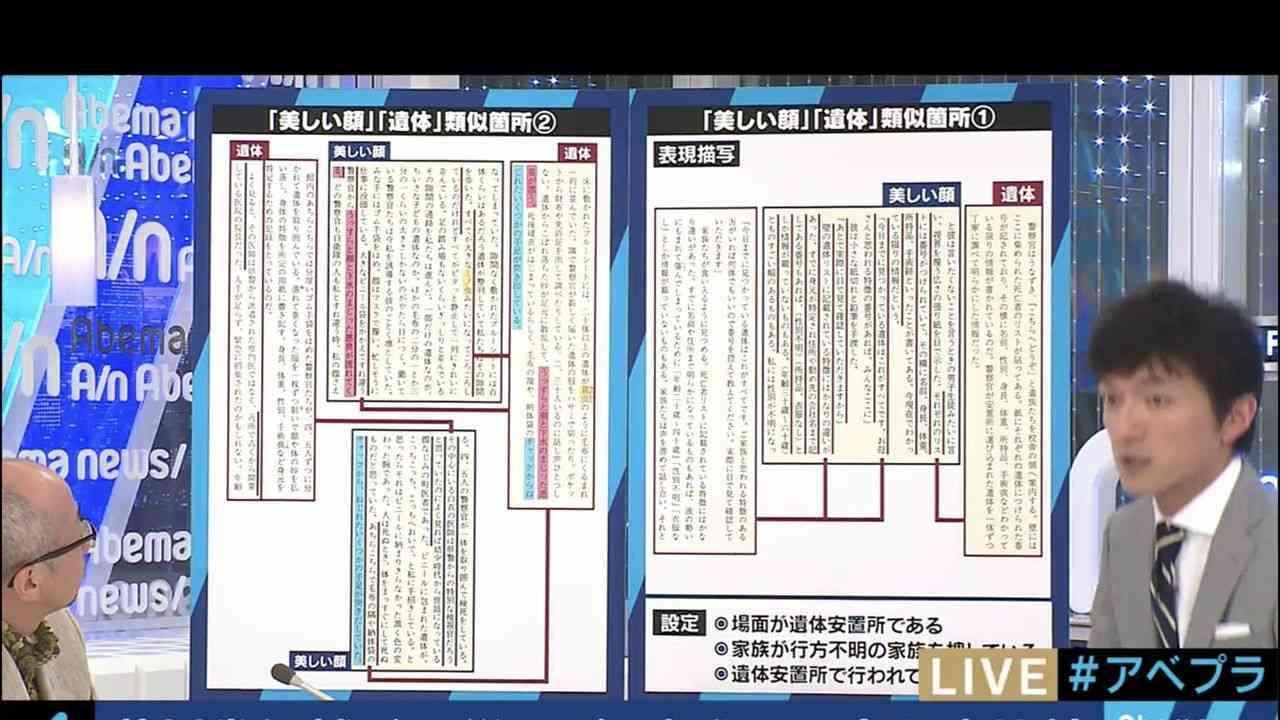 第159回芥川賞に高橋弘希氏『送り火』 北条裕子氏『美しい顔』は受賞逃す