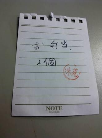 明細や領収書っていつまで取ってる?