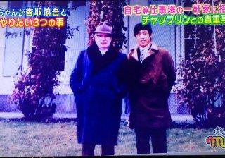 萩本欽一、NHK総合で3夜「欽ちゃんナイト」放送決定 初回は8・20深夜