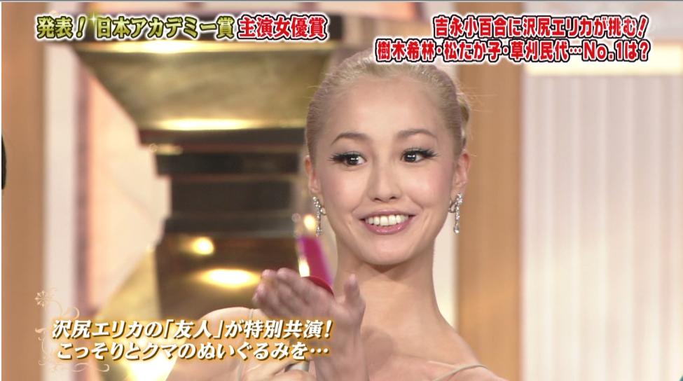 ハーフなのに純日本人に見える有名人