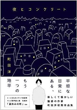 【定期】読書総合トピ Part.2