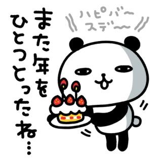 7月誕生日のガルちゃん民を祝うトピ!