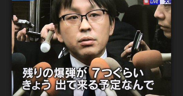 「安倍さんが生産性ない」太田光の発言が物議醸す