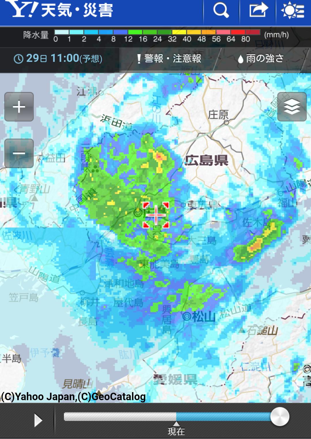 【情報共有】台風12号
